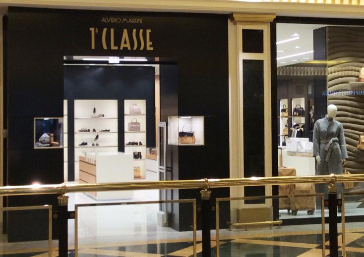 Arredamento-e-progettazione-negozi-a-Roma